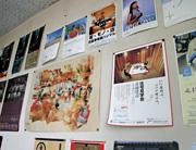 夏目さんの作品の数々