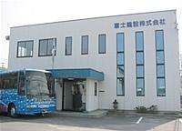 富士建設本社と観光バス