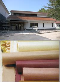 (上)安部栄四郎記念館(下)出雲和紙