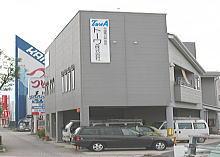 トーワ株式会社本社(島根県松江市)