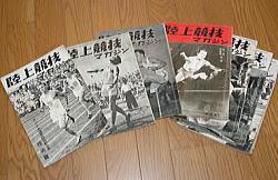 陸上競技マガジンは創刊号から所有している