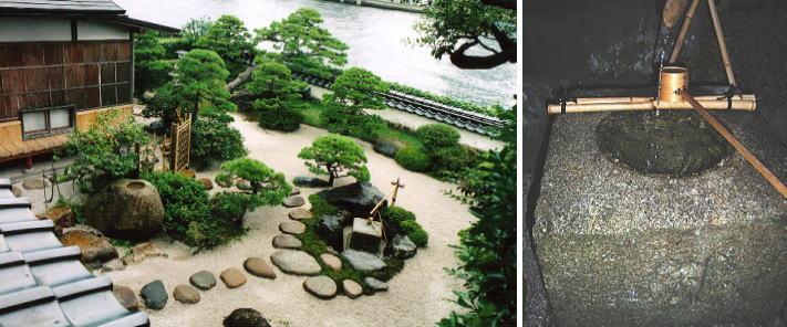臨水亭の日本庭園と蹲