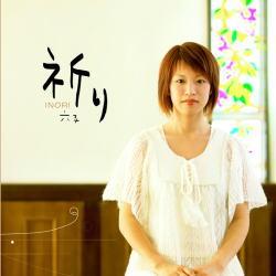 2nd Maxi Single「祈り」のjジャケット