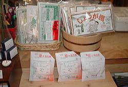 県内の土産屋などで販売される來間屋の製品はどこでも人気商品。(撮影協力:暮らしのギャラリーなすの花)