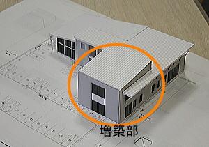 増築予定の本社事務所完成図