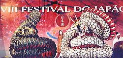 迫力満点の『八幡の大蛇』は雑誌でも紹介された=古田川さん提供=