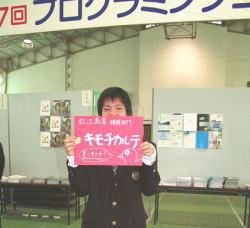 自ら率先して来場者へ宣伝をする青戸さん。プロコンでこんなことをする人は初めて!
