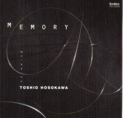 CDジャケット:メモリー(細川俊夫作品集