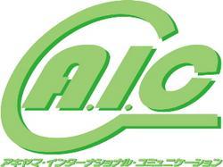 有限会社  A・I・C (アキヤマ・インターナショナル・コミュニケーション)